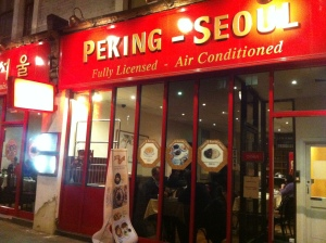 the_peking_exterior