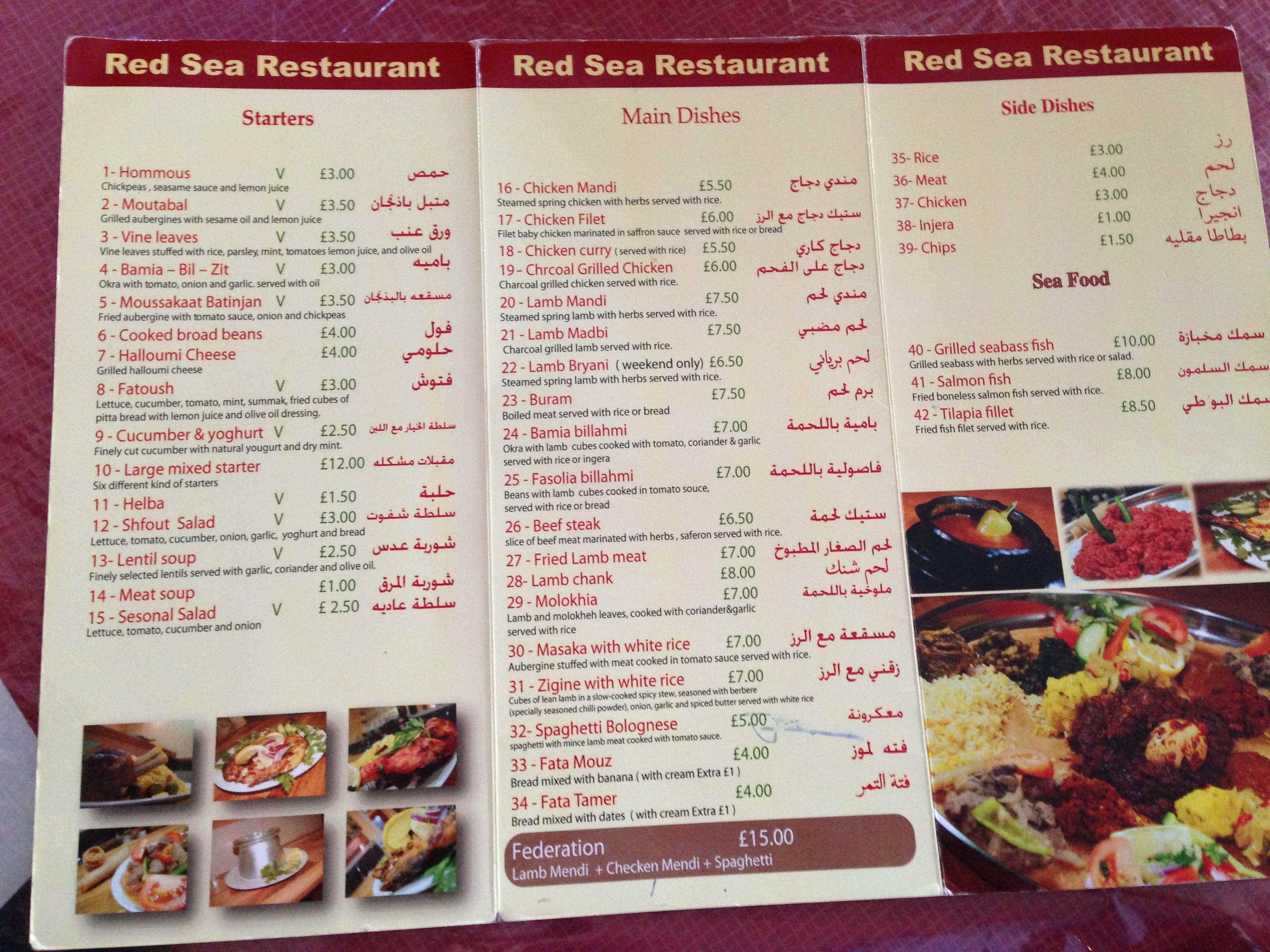 Paw Paw Restaurant Menu