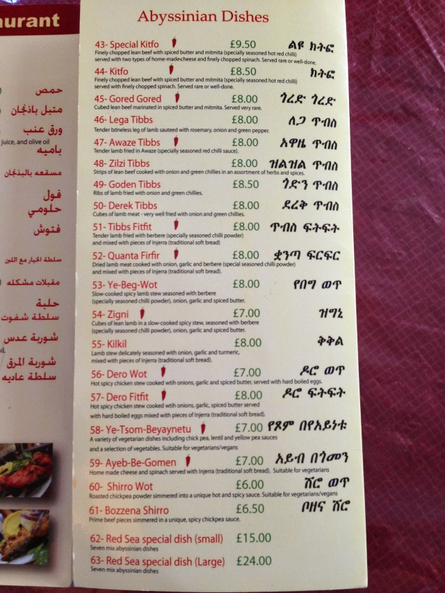 Ethiopian script is apparently Amharic. So basically reading that menu makes you sound like you're in a Mel Gibson film, duffing up Jesus.