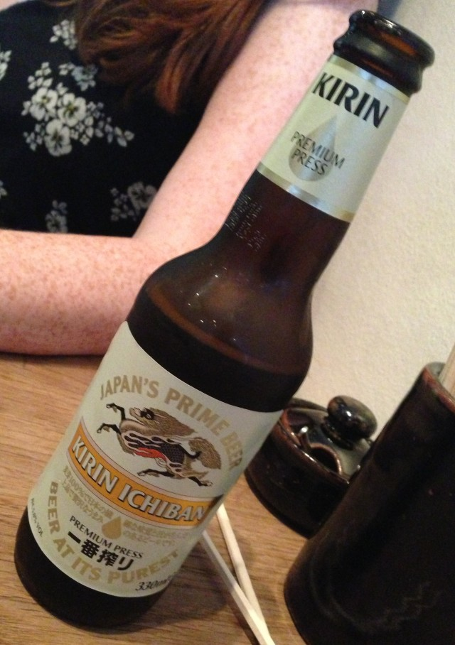 I'm always torn between Kirin and Sapporo.