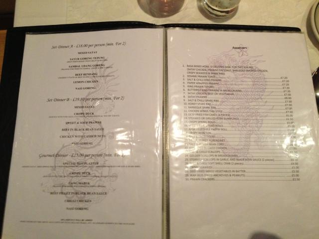 More le menu