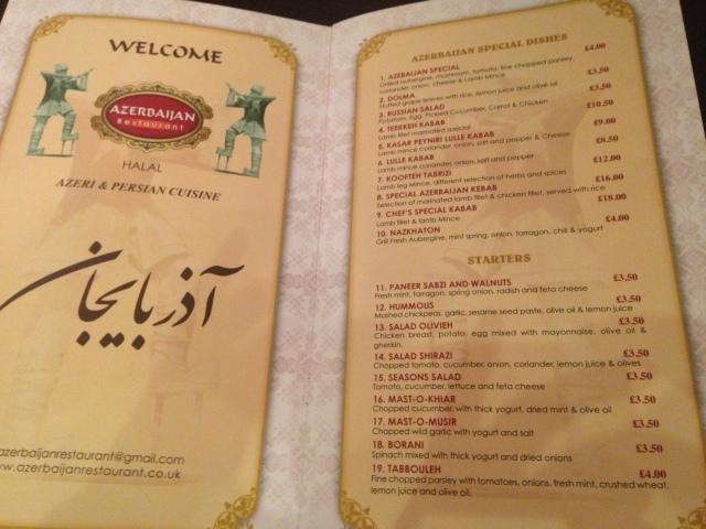 Le menu. Part 1.