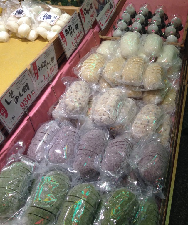 Mochi, a sweet rice paste-based cake which the Japanese are still convinced is nice. Very pretty though.