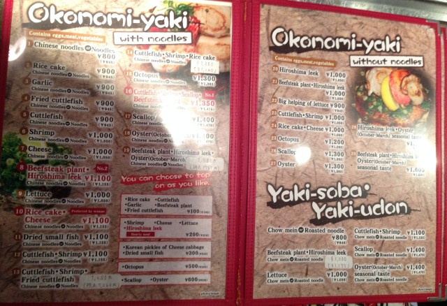 More and more menus are available in English these days which makes things mostly easier.