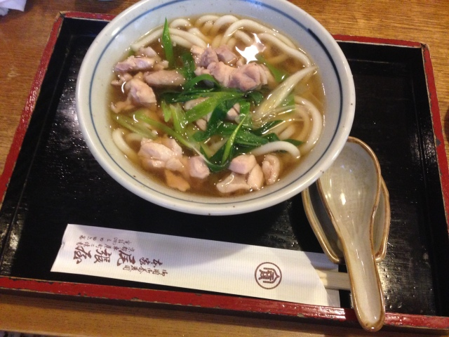 This was chicken and leek udon soup and scrummy it was too.